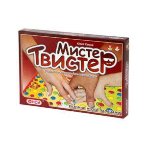 Мистер Твистер 01