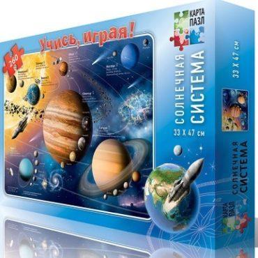 Геопазл «Солнечная система»